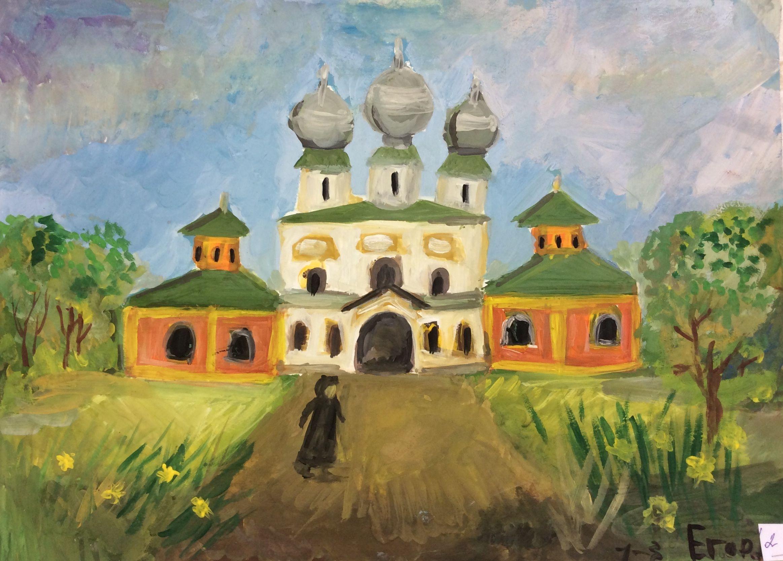 «Во дворе Успенского монастыря», Андреев Егор (10 лет), гуашь, преп. О.Д, Гоголева