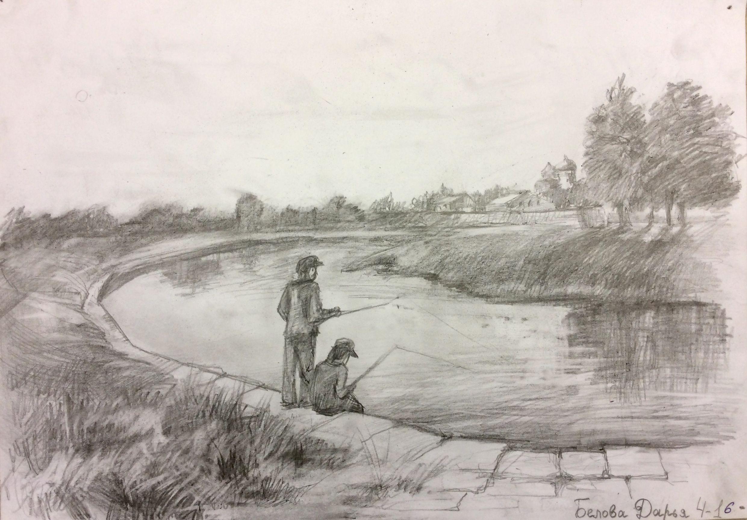 «Рыбалка на реке Тихвинке», Белова Дарья (12 лет), карандаш, преп. С. А. Латыпова