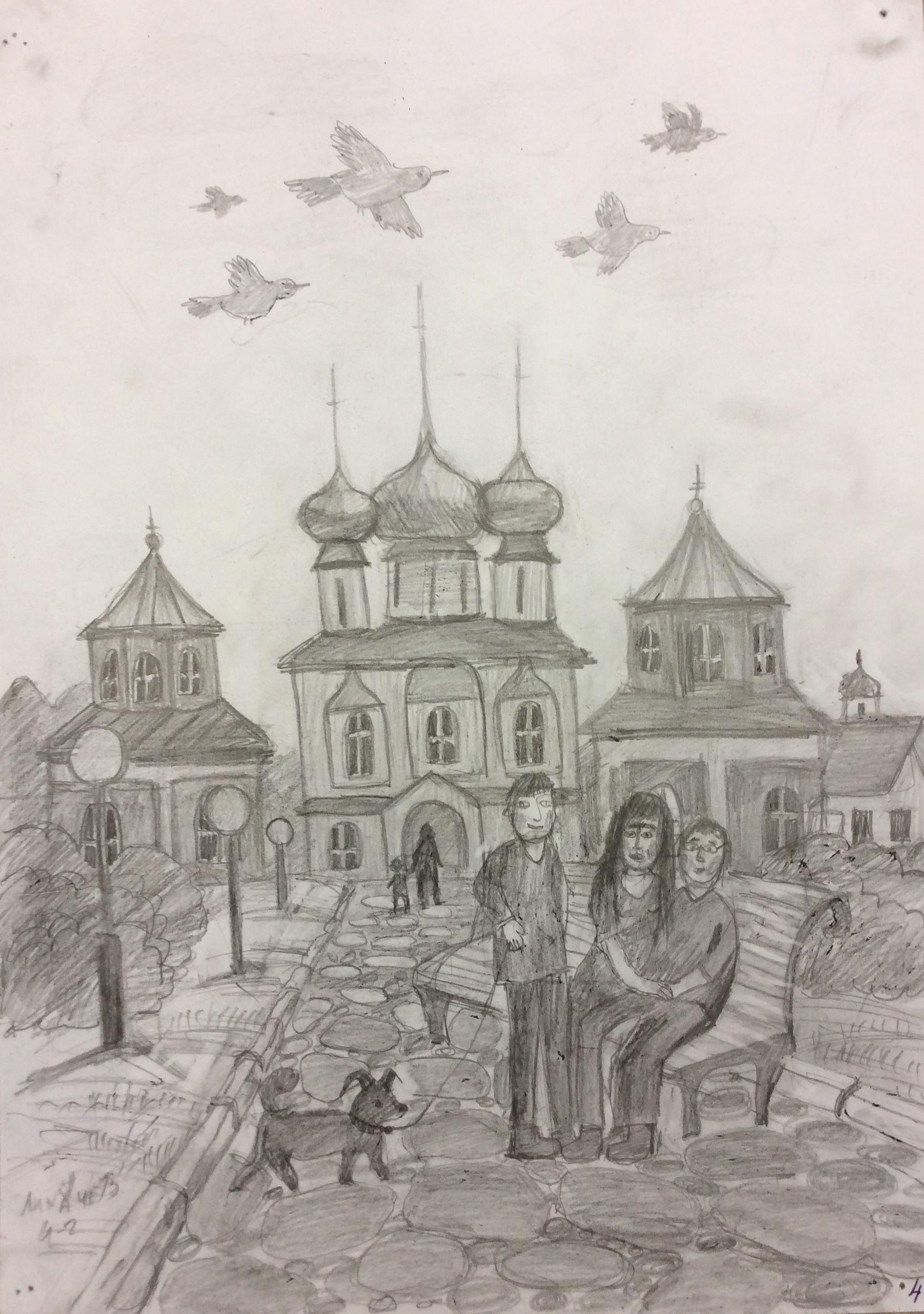 «Прогулка по монастырю», Лихачев Тихон (12 лет), карандаш, преп. С. А. Латыпова