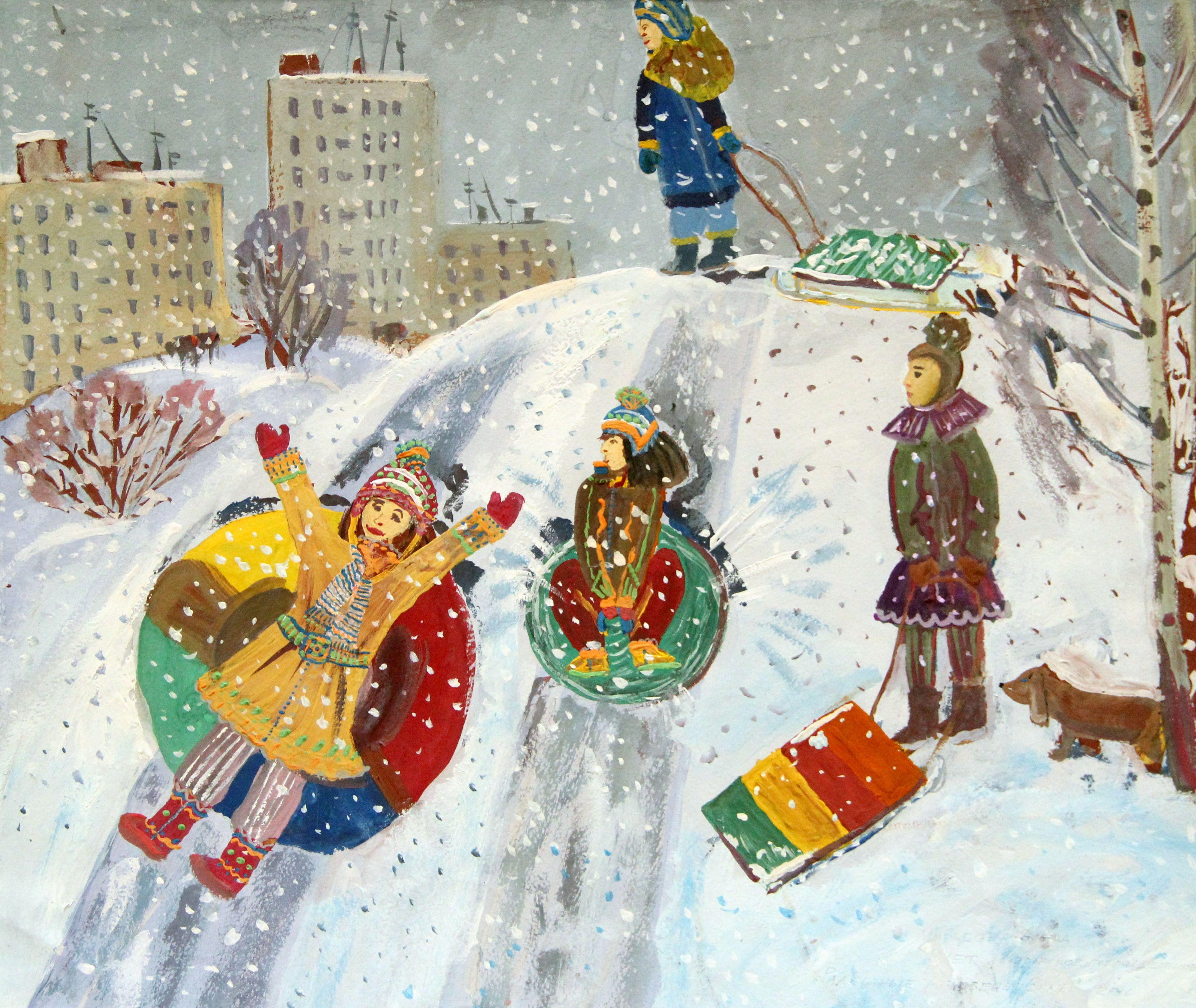 """""""Радостные мгновенья зимы"""", Мирясова Алёна (10 лет)"""