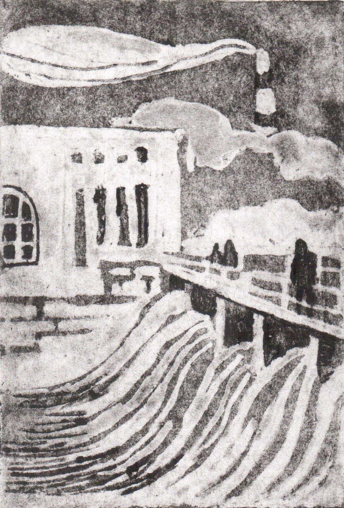 """""""Утро на ГЭС"""", Фомичева Александра (12 лет), преп. Воронова В. В."""